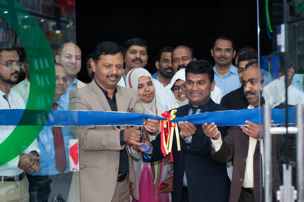 Afiya Modern Industrial Pharmacy inauguration