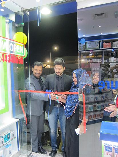 Afiya Pharmacy Umm Ghuwalina Inauguration