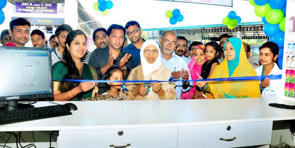CNC Medshop Inauguration