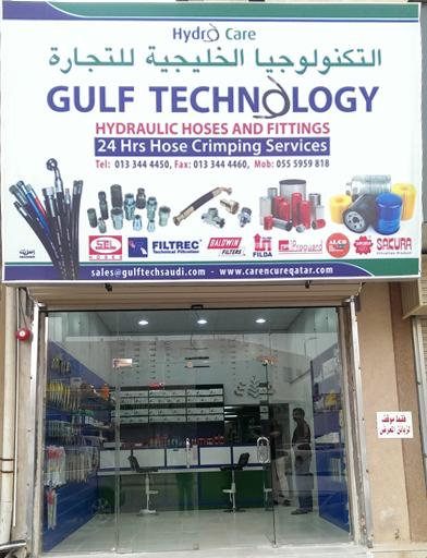 Gulf Technology USA
