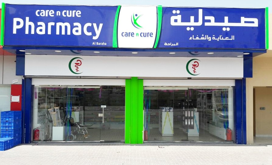 Our 24th Pharmacy was officially inaugurated on the 30th June 2016 @ Al Baraha Workers City, Ind.Area Street No: 52
