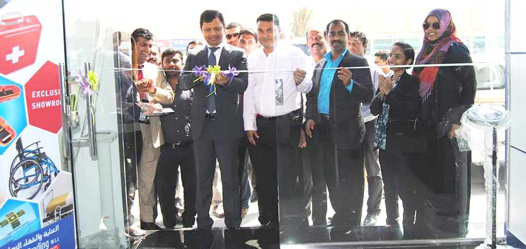 Care n Cure Trading Inauguration
