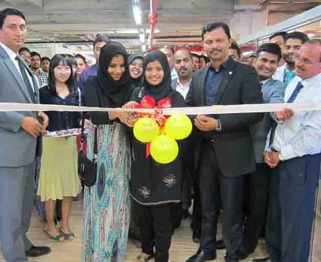 Care n Cure Dragon Mart Pharmacy Inauguration