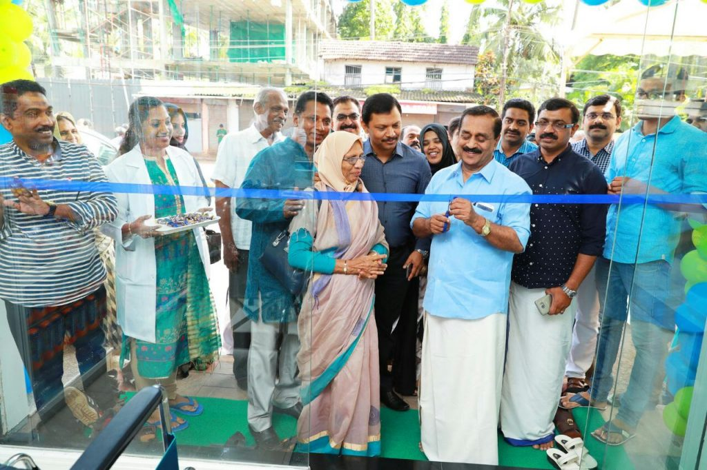 Care n Cure Medshop at Calicut inaugurated on Friday 28th July 2017