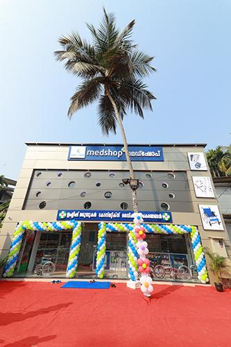 Pharmacy Inauguration Mukkam