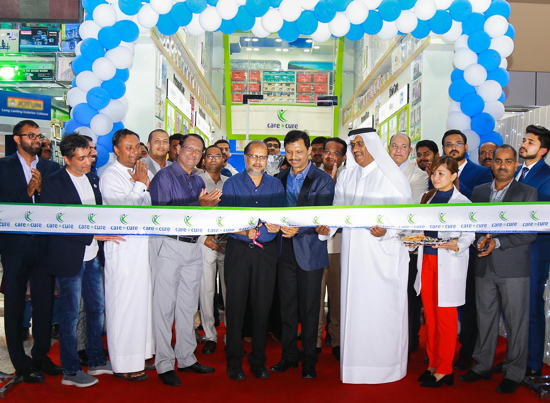 Care n Cure Pharmacy Nuaija Inauguration