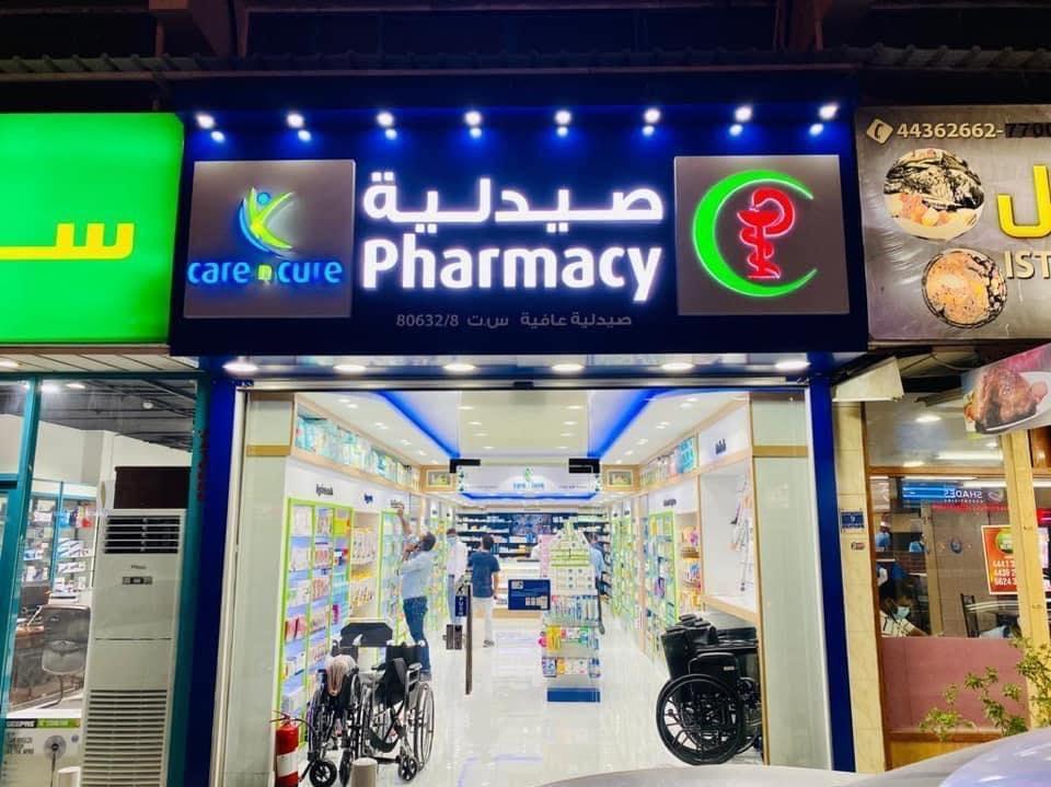 Care n Cure Pharmacy MP Traders Inauguration